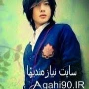 Agahi90 ir (آگهی90)