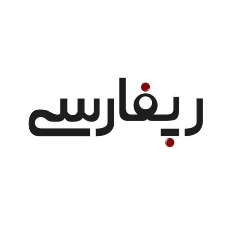 آموزش روابط عمومی دیجیتال با رپ فارسی