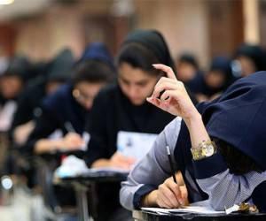 انتخاب رشته دانشگاهی - مشکلات جوان ایرانی برای انتخاب مسیر آینده