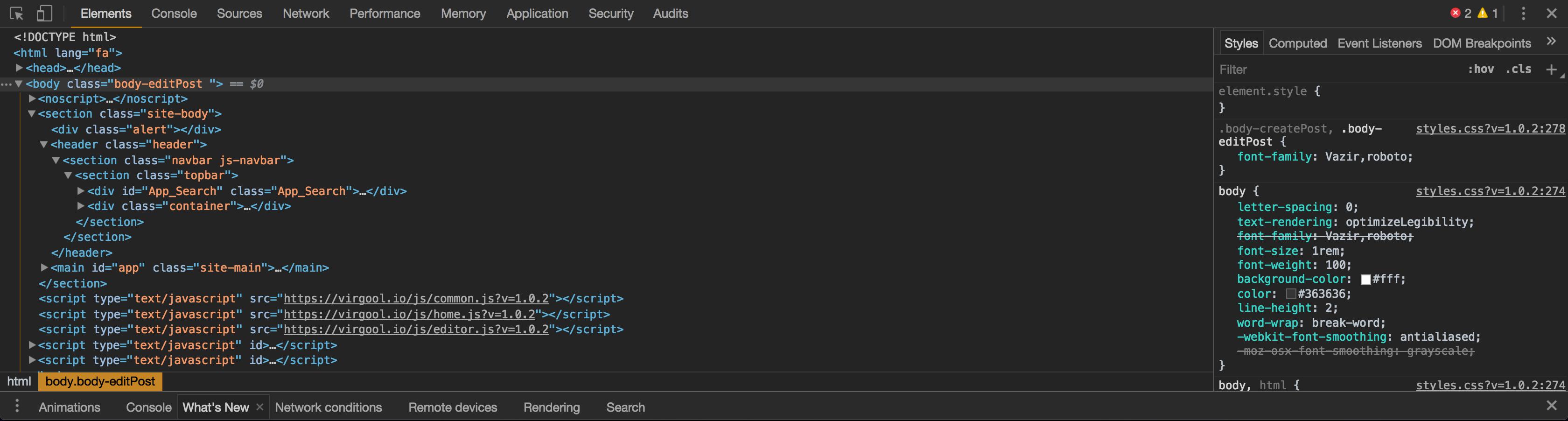 اسکرین شات Chrome Developer Tools در سایت ویرگول
