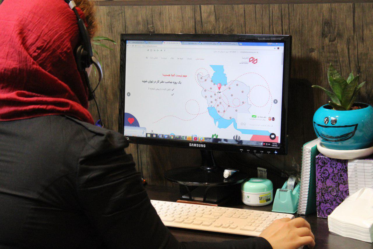 دفتر کار مجازی راهی برای پیشرفت سریع سایت های اینترنتی
