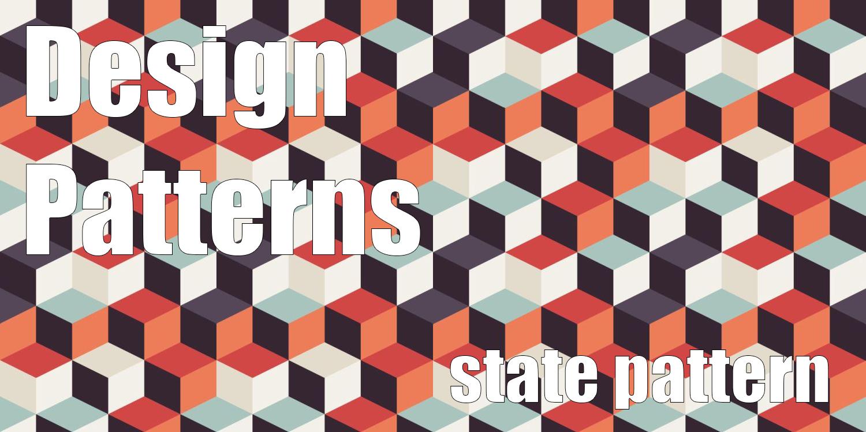 درک عمیق از State Pattern در JavaScript