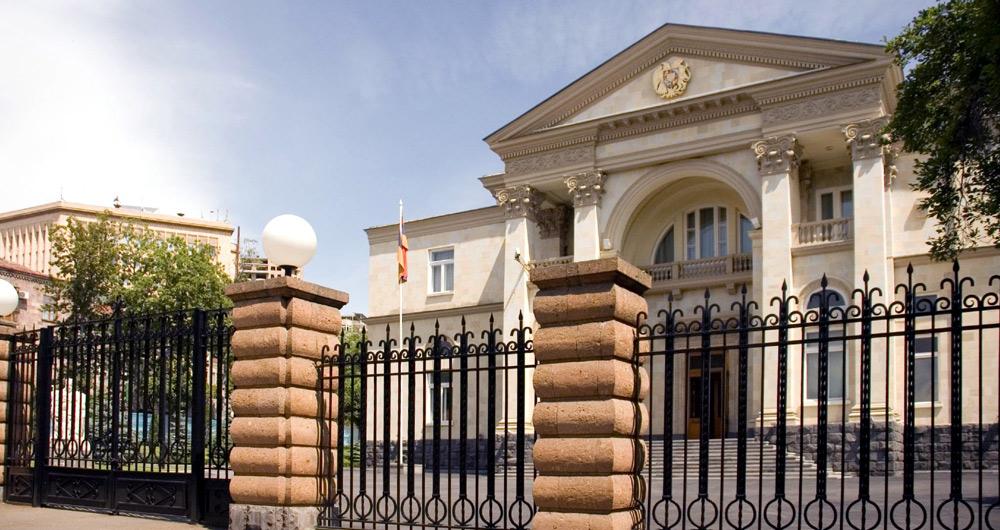 ساختمان دفتر ریاست جمهوری ارمنستان