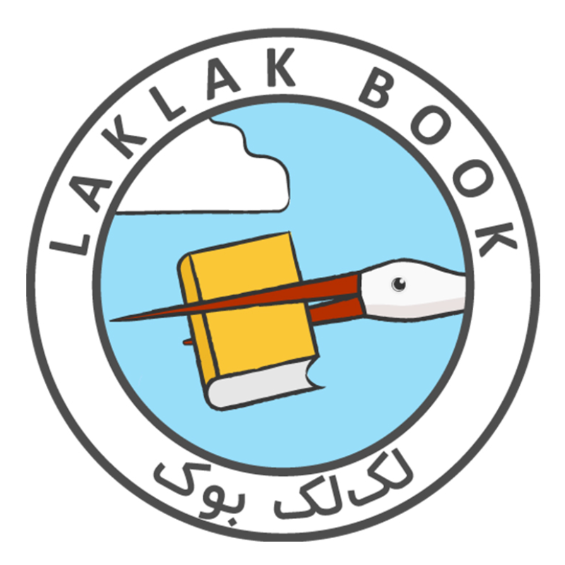 Laklakbook