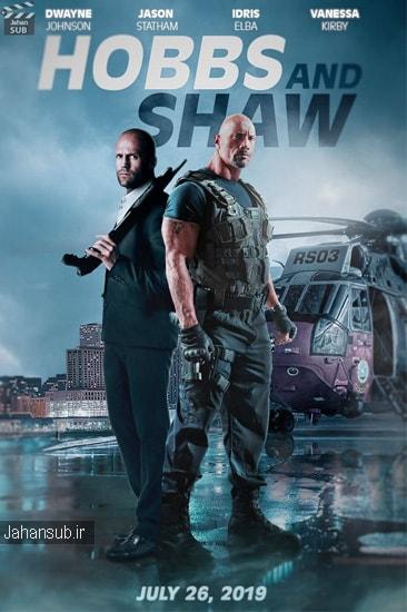 فیلم Hobbs and Shaw 2019 و ارتباط آن با سری سریع و خشن