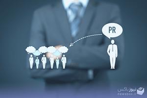 چرا کارشناسان روابط عمومی باید مهارتهای بازاریابی دیجیتال را کسب کنند؟