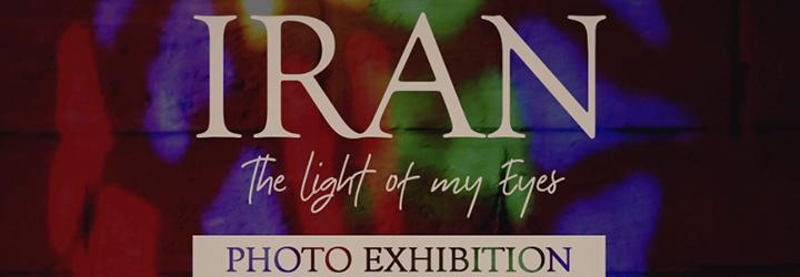 نمایشگاه نور چشمم - تشکر از مردم ایران