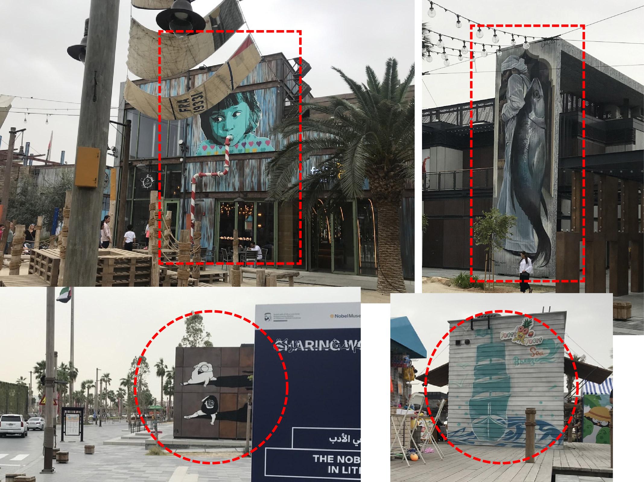ارتباط طراحی شهری با پیشرفت، مراکز تفریحی داستاندار(۱) (Themed)