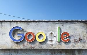 گوگل چگونه سقوط خواهد کرد ؟ پیشبینی پایان کار گوگل