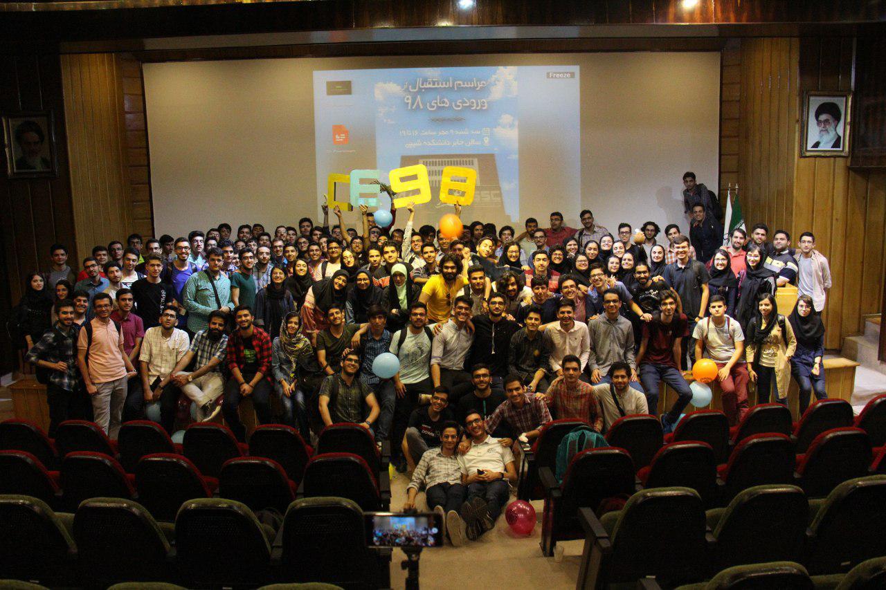 روایت جشن ورودیهای ۹۸ دانشکدهی مهندسی کامپیوتر