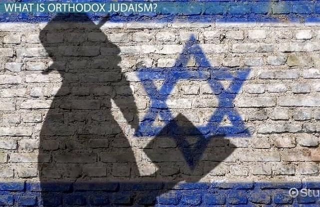 مذهب در اسرائیل(هویت یهودی، بخش سوم)