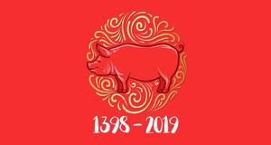 جمعه یادگیری 9: جنبش های سال 98 را رهبری کنید!