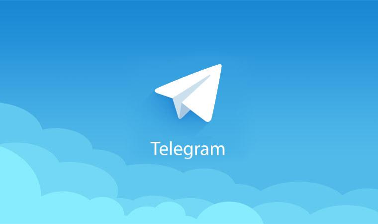 تلگرام خدا نشناس!