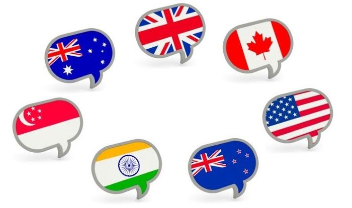 لغات مهم زبان