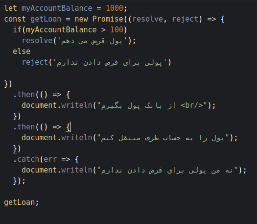 درک promise و async await در جاوااسکریپت