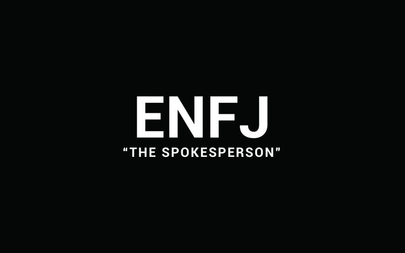 چه کسب و کاری مناسب شماست؟ اگر یک ENFJ هستید.