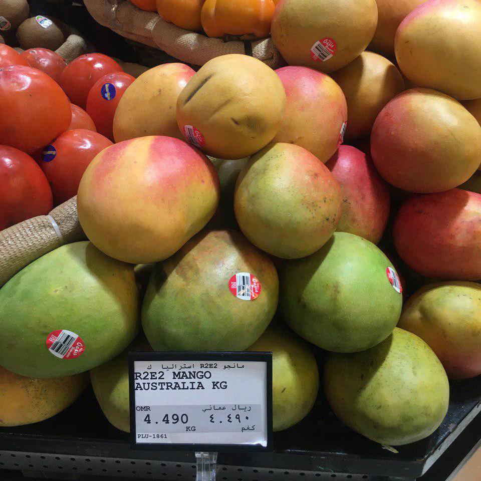 قیمت میوهها در فروشگاههای عمان