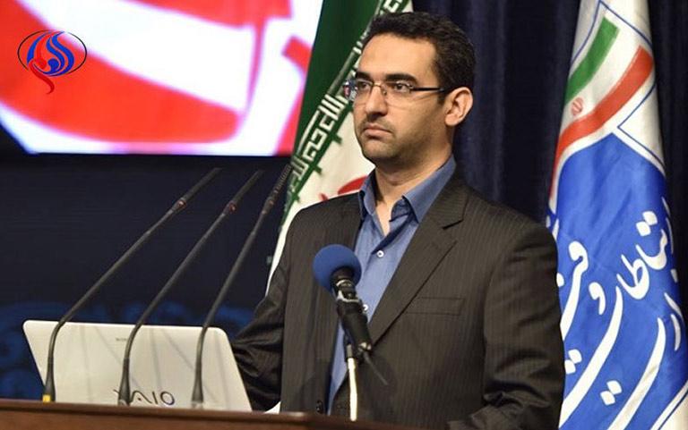 طراحی اولین ارز دیجیتال ایران توسط پست بانک