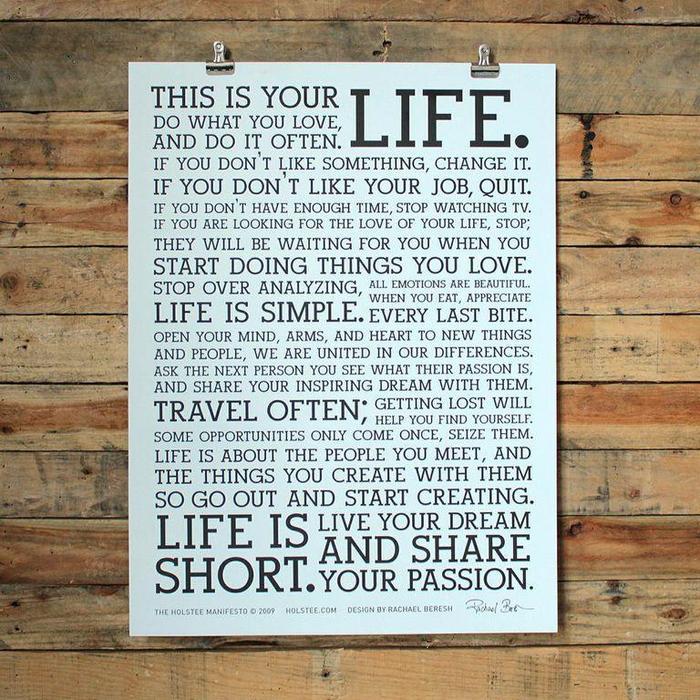 این زندگی توعه !