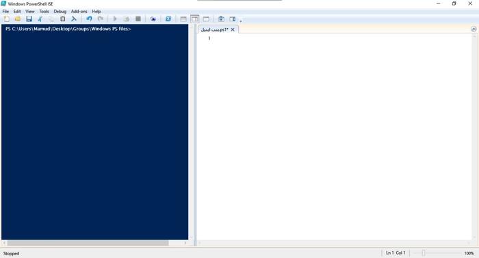 چگونه با Windows PowerShell ایمیل ارسال کنیم؟