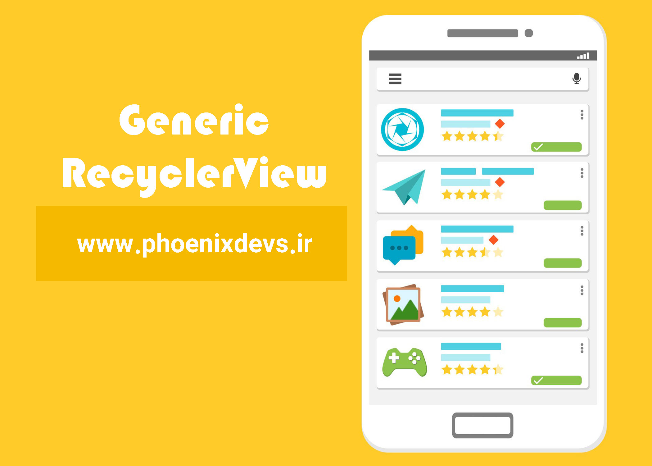 GenericRecyclerView در اندروید