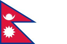 خاطرات سفر نپال؛ قسمت اول: آشنایی کلی با نپال و سفر بهش