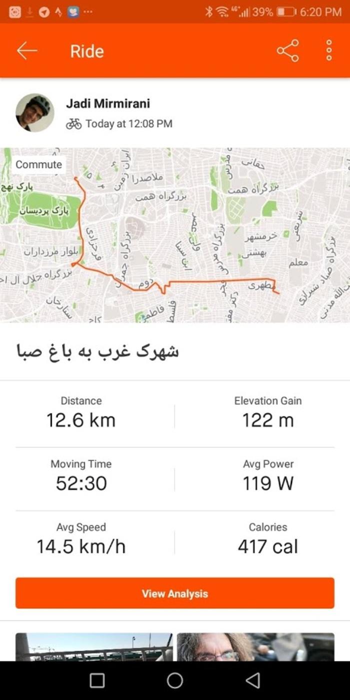 مسیری که من در مرحله اول رفتم