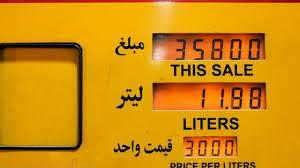 گرانی بنزین؛ راهحل بهتر چیست؟