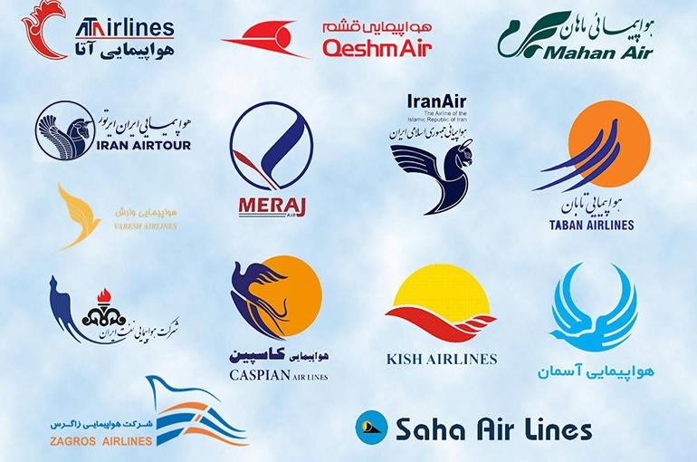معرفی 21 شرکت هواپیمایی ایرانی همراه با مسیرهای پروازی داخلی و خارجی (لیست کامل)