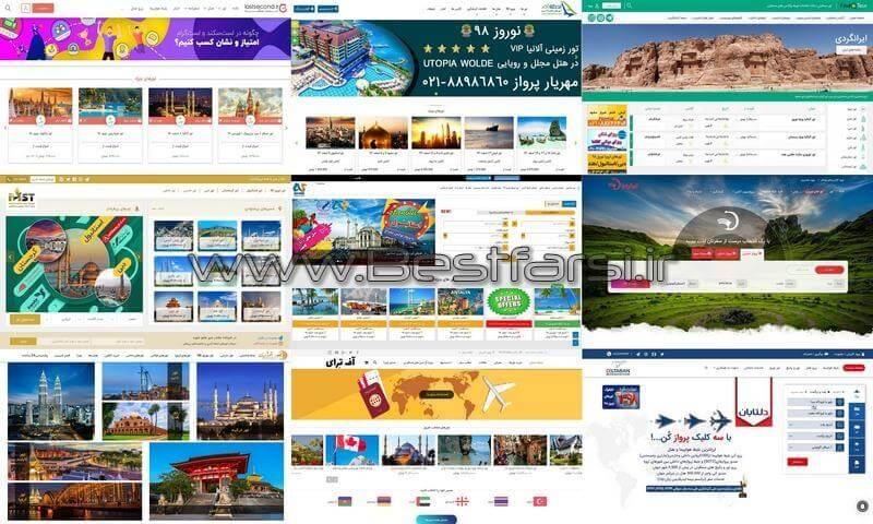 بهترین سایت های تور لحظه آخری ایران