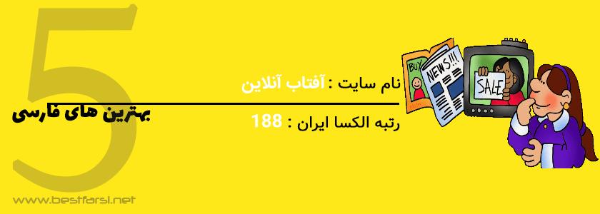 معرفی سایت تبلیغات رایگان