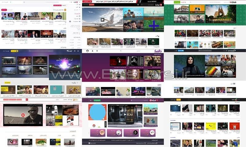 بهترین سایت های اشتراک گذاری ویدئو در ایران