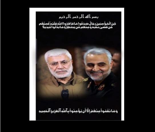 دوستان بهشتی