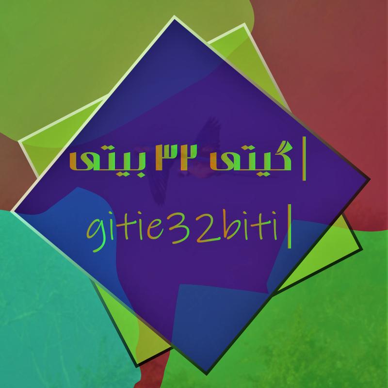 گیتی ۳۲ بیتی پردازش می کند :)