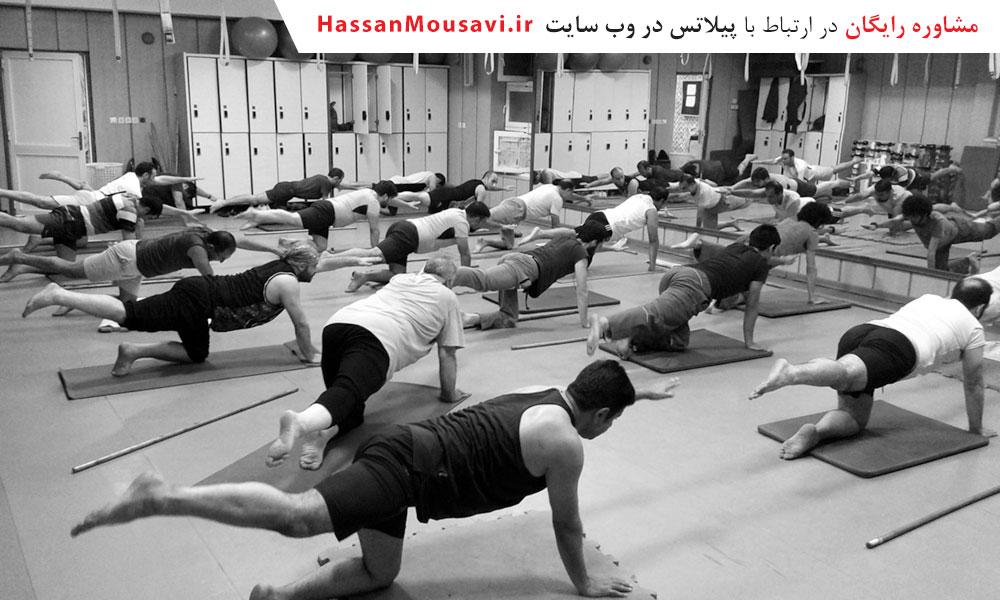 آموزش پیلاتس توسط حسن موسوی در مجموعه ورزشی آب تهران