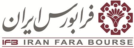 گزارش سومین جلسه سندباکس سازمان بورس ایران
