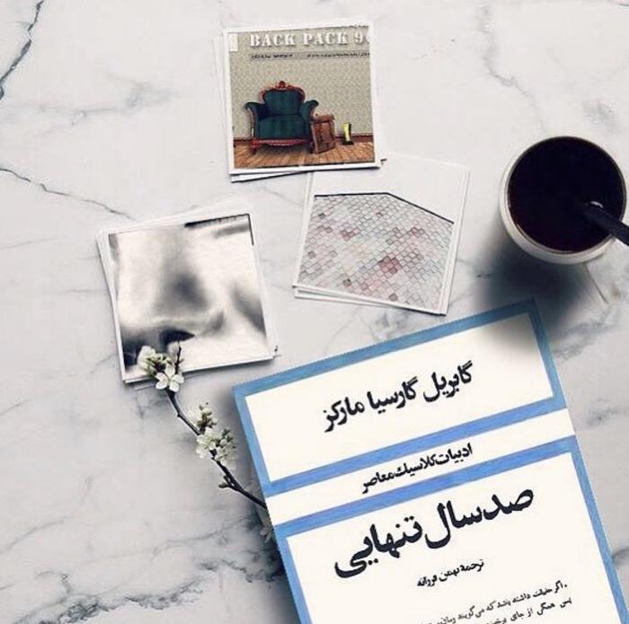 معرفی کتاب صد سال تنهایی