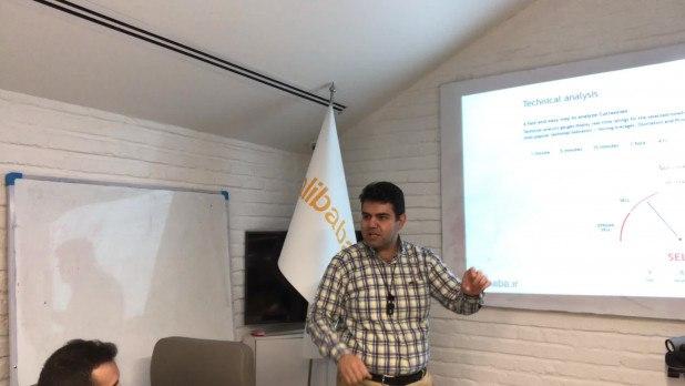 ارائه محمدعلی صابری در سومین دورهمی محصول گروه علیبابا - ABProduct S3