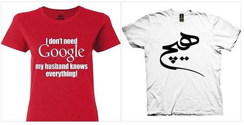 تی شرت و خوشنویسی فارسی