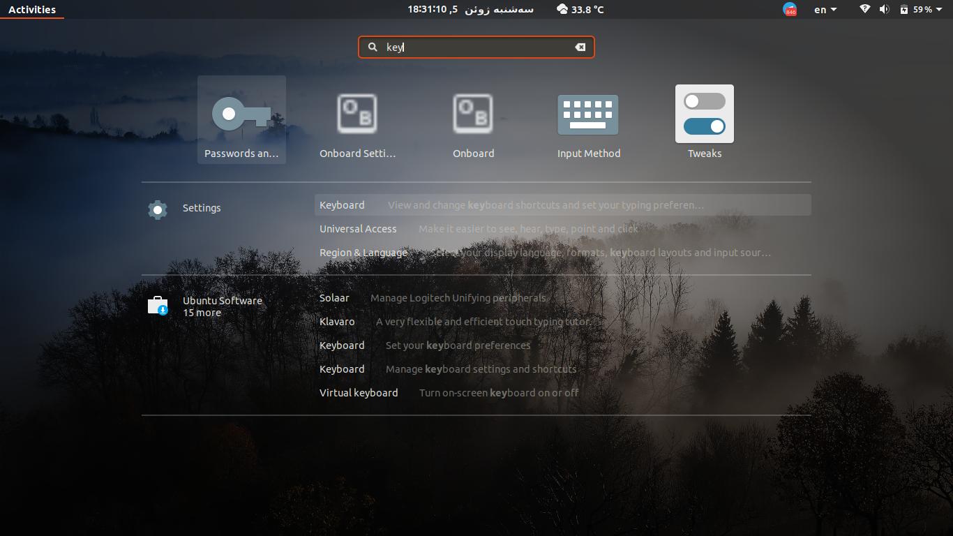 minimize کردن تمام پنجره ها در ubuntu