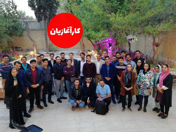 گزارش خبری از برگزاری دورهمی استارتاپی کارآغازیان در شهرهای ایران
