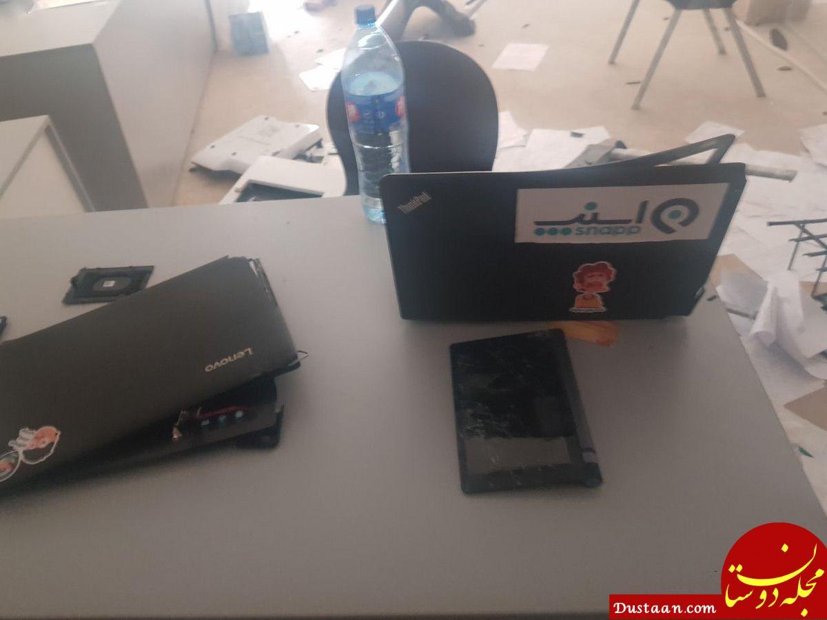 دفتر اسنپ در کرمان