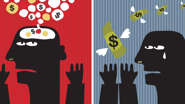 ?اقتصاد رفتاری چیستی و چرایی