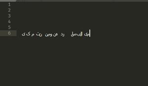 پکیج نمایش متون فارسی در سابلایم