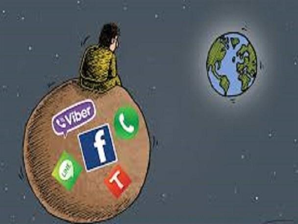 """دنیایی به نام """"مجازی"""" !"""