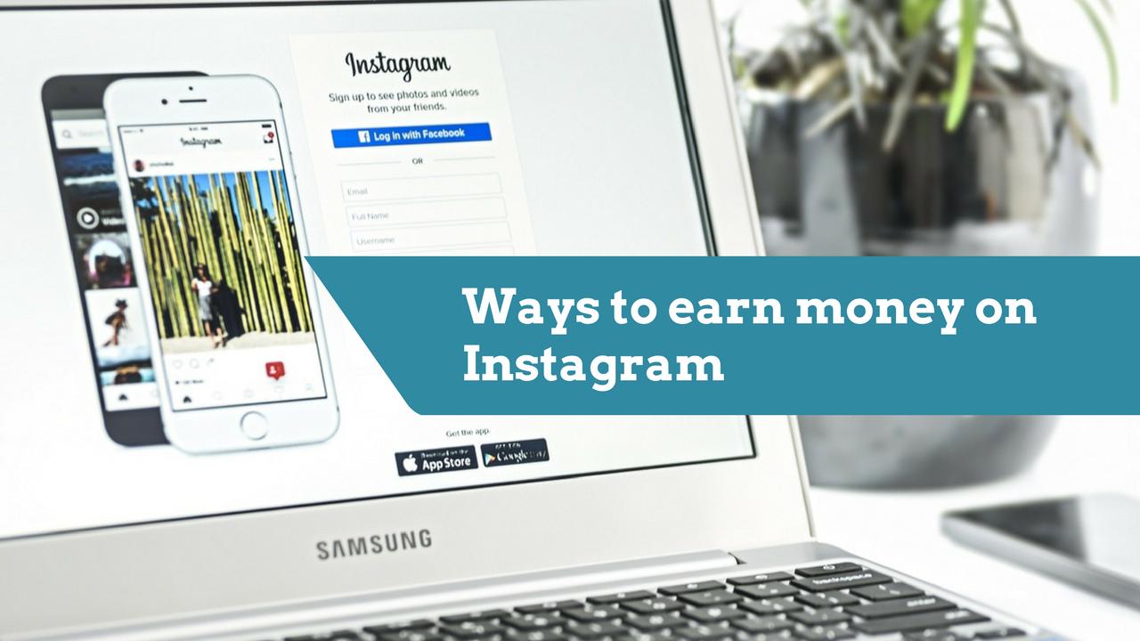 چگونه با Instagram درآمد کسب کنیم؟