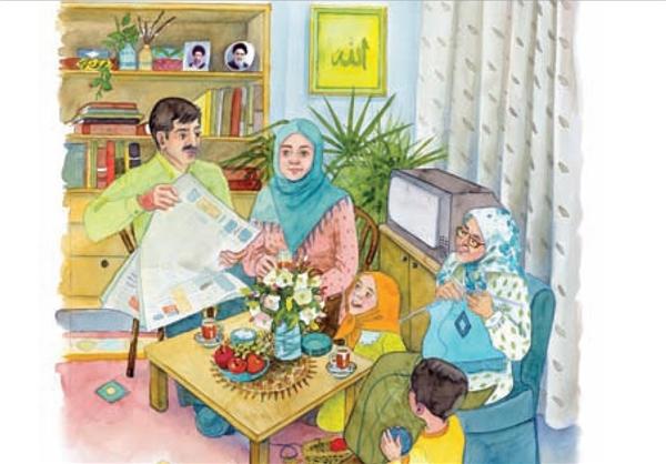 داستان سفر خانواده هاشمی در دهه نود (قسمت اول )