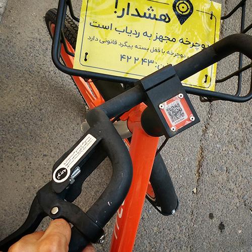 دوچرخهها دور سرم