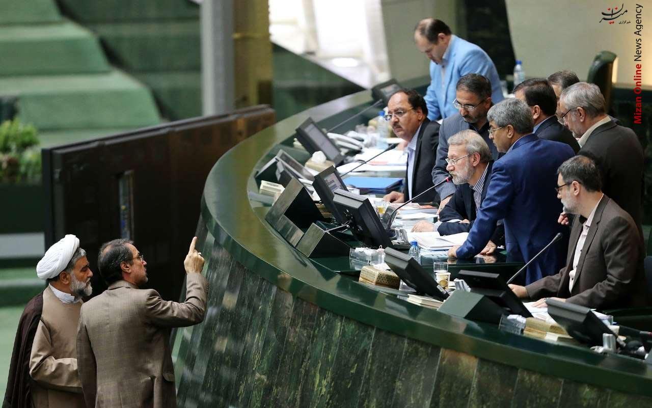 عکس از خبرگذاری میزان