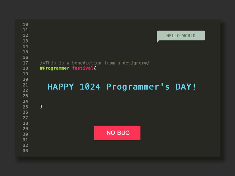 روز من،روز تو،روز برنامه نویس